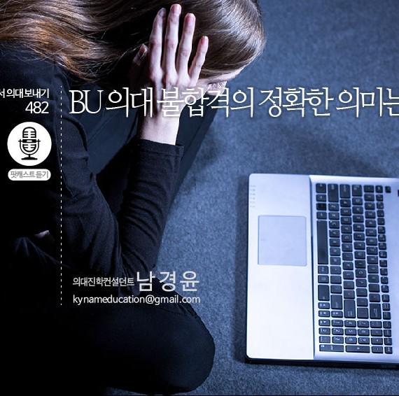 tag_gpa_482_web-01