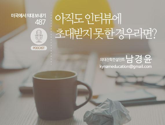 card_gpa_487_web-01