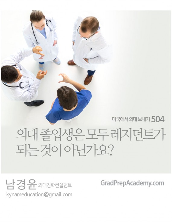 gpa_504_PhotoFrame