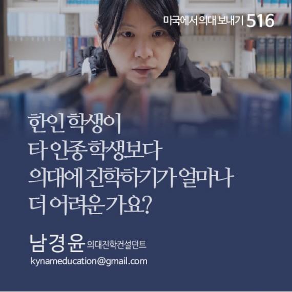 GPA_516_062619-01