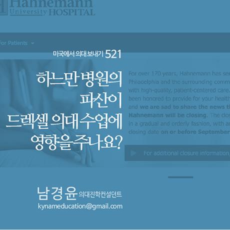 GPA_520_072519_web